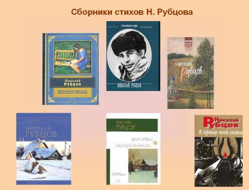 1988 г музыка - к акимов, слова - н рубцов